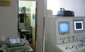 x-ray-tester