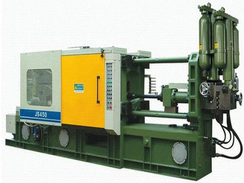 our die casting machine